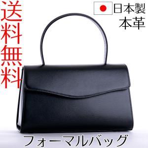 aurora本革ブラックフォーマルバッグ ワイド黒 日本製 入学式 卒業式 牛革 喪服用|auro
