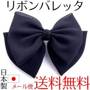 シフォンバレッタ 日本製ヘアアクセサリー 入学式 卒業式 お受験 冠婚葬祭|auro