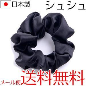 サテンシュシュ 日本製ヘアアクセサリー 入学式 卒業式 お受験 冠婚葬祭|auro