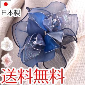 蘭2輪のコサージュ 日本製 入学式 入園式 卒業式 卒園式...