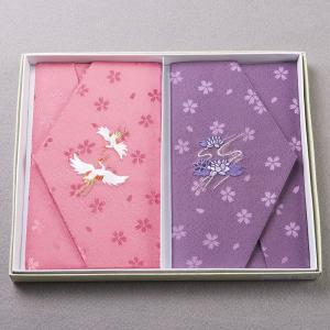 慶弔両用ふくさセット 2枚入り袱紗 日本製