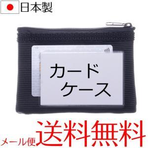 aurora カードケース 日本製 レディス グログラン ブラック|auro