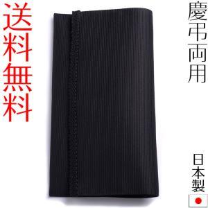 フォーマルふくさ 袱紗 慶弔両用 香典入れ 日本製|auro