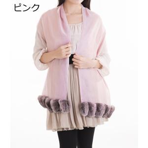 チンチラファーシルクストール 毛皮スカーフ|auro