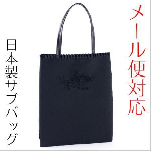 サブバッグ サテンフリルB5 日本製 慶弔 パーティーサブバッグ ブラックフォーマル フォーマルバッグ 結婚式 お受験|auro