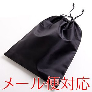 黒シンプル無地巾着袋 ブラック スリッパ入れ シューズケース サブバッグ フォーマル 学校 お受験|auro