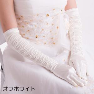 パーティーグローブ シャーリングサテンロング 結婚式 2次会 ドレス 手袋 ブライダル ウェディング ウエディング|auro