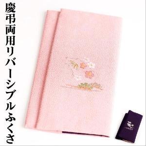 ふくさ 袱紗 日本製リバーシブル 松 慶弔両用|auro