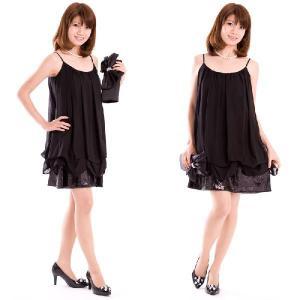 パーティードレス 裾スパンコールキャミ|auro