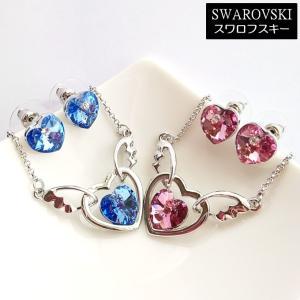 ジュエリーセット スワロフスキー エンジェルハートオーシャンブルー Blue White Gold Filled Blue Love Heart Set Made With Swarovski Crystal N76XE63|aurora-and-oasis
