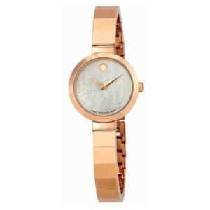 腕時計 モバード レディース Movado Women's Novella Swiss Quartz Rose Gold Tone Stainless Steel Watch 607111|aurora-and-oasis