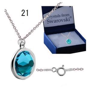 ネックレス スワロフスキー クリスタル ラウンド 925 Sterling Silver Necklace Xirius 7mm Crystals from Swarovski Curb Chain 18