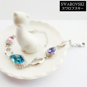 ブレスレット スワロフスキー ダイヤカラフル Colourful 18K White Gold Plated Made With Genuine Swarovski Crystal Colourful Bracelet|aurora-and-oasis