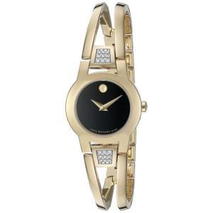 腕時計 モバード レディース Movado 0606895 Women's AMOROSA Gold-Tone Quartz Watch|aurora-and-oasis