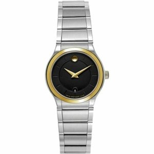 腕時計 モバード レディース Movado 0606955 Women's Quadro Stainless Steel Quartz Watch|aurora-and-oasis