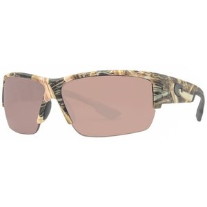 サングラス コスタデルマール メンズ Costa Del Mar Hatch HT65 OSCP Mossy Oak Silver Copper Polarized 580P Sunglasses|aurora-and-oasis