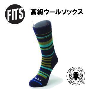 【フィッツ FITS】ミディアム ハイカー クルー_エッグプラント2 (靴下/メリノウールソックス/登山/ハイキング/made in the USA) auroralodge