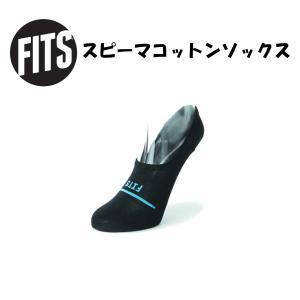 【フィッツ FITS】インビジブル_ブラック (靴下/カジュアル/スニーカー/made in the USA) auroralodge