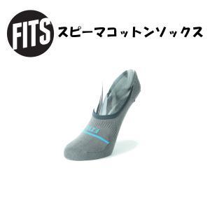 【フィッツ FITS】インビジブル_グレー (靴下/カジュアル/スニーカー/made in the USA) auroralodge