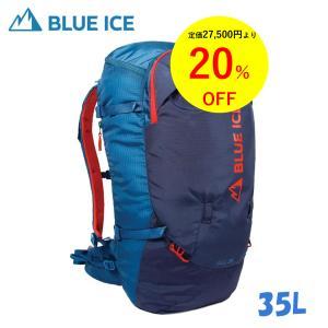 【ブルーアイス BLUEICE】 【NEW】ヤギ 35L(スキーパック/バックカントリー/バックパック/ザック/リュック)|auroralodge