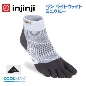 【インジンジ injinji】ラン ライトウェイト ミニクルー _グレー(ランニング/マラソン/五本指ソックス/靴下)|auroralodge