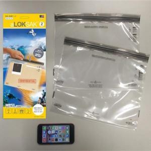 【送料無料】ロックサック 防水マルチケース A4 (防水ケース/防塵ケース/IPX8)|auroralodge