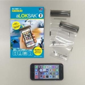 【送料無料】ロックサック 防水マルチケース スマートフォン スモール (防水ケース/防塵ケース/IPX8)|auroralodge