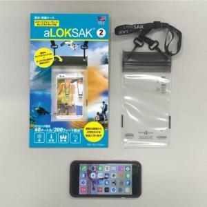 【送料無料】ロックサック 防水マルチケース ネックストラップ付 (防水ケース/防塵ケース/IPX8)|auroralodge