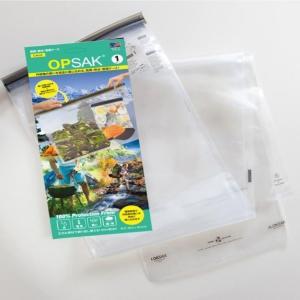 【送料無料】ロックサック OPサック防臭バック L (防水ケース/防塵ケース/IPX8)|auroralodge