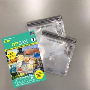 【送料無料】ロックサック OPサック防臭バック XS (防水ケース/防塵ケース/IPX8)|auroralodge