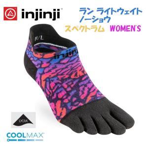 【インジンジ injinji】【NEW】W's スペクトラム_ラン ライトウェイト ノーショウ_ラベンダー (ランニング/マラソン/五本指ソックス/靴下)|auroralodge