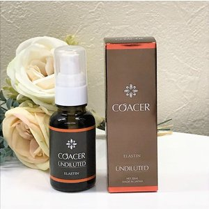 COACER コアセル 高純度エラスチン原液美容液 30ml サロン専用化粧品|aurorastore