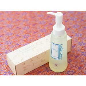 クレンジングジェル ルチェルナ Flexia フレキシア ナノカレント効果を高める化粧品|aurorastore