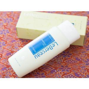 マッサージジェル ルトルス Flexia フレキシア ナノカレント効果を高める化粧品|aurorastore