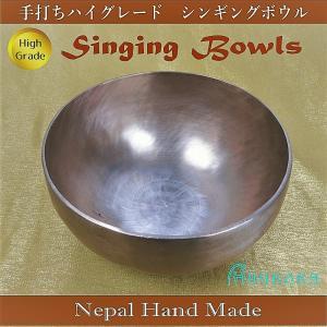 シンギングボウル1 Singing Bowls 手打ちハンドメイド ハイグレード ネパール製 1点物|aurorastore