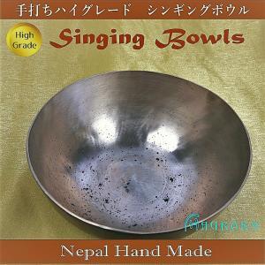 シンギングボウル10 Singing Bowls 手打ちハンドメイド ハイグレード ネパール製 1点物|aurorastore