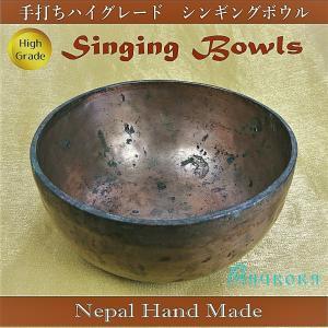 シンギングボウル12 アンティークハイグレード Singing Bowls 手打ちハンドメイド ネパール 1点物|aurorastore