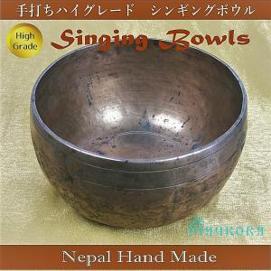 シンギングボウル14 アンティークハイグレード Singing Bowls 手打ちハンドメイド ネパール 1点物|aurorastore