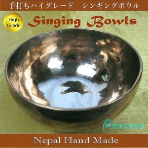 シンギングボウル16 Singing Bowls 手打ちハンドメイド ハイグレード ネパール製 1点物|aurorastore