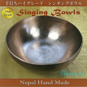 シンギングボウル17 Singing Bowls 手打ちハンドメイド ハイグレード ネパール製 1点物|aurorastore