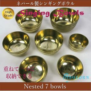 シンギングボウル18 7個セット Singing Bowls ハイグレード ネストタイプ 7ボウルス|aurorastore