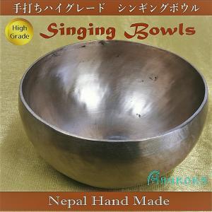 シンギングボウル3 Singing Bowls 手打ちハンドメイド ハイグレード ネパール製 1点物|aurorastore