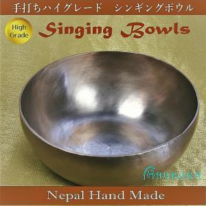シンギングボウル4 Singing Bowls 手打ちハンドメイド ハイグレード ネパール製 1点物|aurorastore
