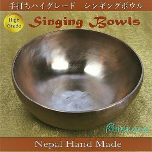 シンギングボウル5 Singing Bowls 手打ちハンドメイド ハイグレード ネパール製 1点物|aurorastore