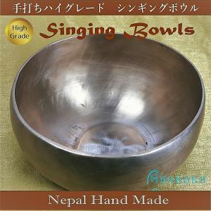 シンギングボウル7 Singing Bowls 手打ちハンドメイド ハイグレード ネパール製 1点物|aurorastore