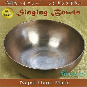 シンギングボウル8 Singing Bowls 手打ちハンドメイド ハイグレード ネパール製 1点物|aurorastore