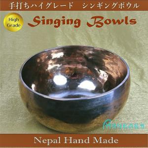 シンギングボウル9 Singing Bowls 手打ちハンドメイド ハイグレード ネパール製 1点物|aurorastore