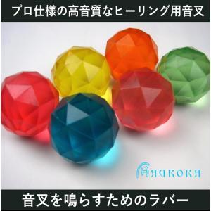 音叉アクセサリー 音叉を鳴らすためのソフトラバー(カラー) アクティベーター|aurorastore