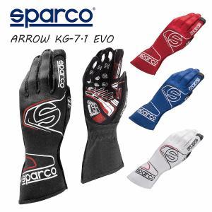 SPARCO スパルコ レーシンググローブ ARROW KG-7.1 EVO カート 走行会|autista-s