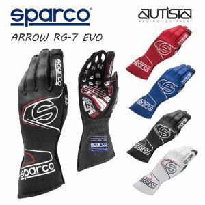 スパルコ レーシンググローブ ARROW RG-7 EVO FIA公認 4輪 走行会